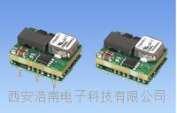 科索穩壓電源CHS500系列500W電源模塊 CHS5004812