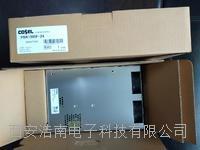 日本COSEL AC/DC電源供應器PBA50F-24 PBA50F-9 PBA50F-12 PBA50F-15 PBA50F-24