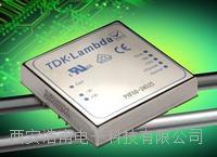 日本電盛蘭達穩壓電源PXF40-24T0512 PXF40-12S15 PXF40-24S15 PXF40-24WS15 PXF40-48S15