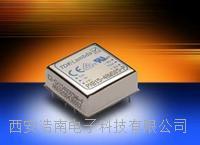 DC/DC模塊電源PXB15-24WS05 PXB15-12S15 PXB15-24S15 PXB15-24WS15 PXB15-48S15
