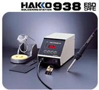 HAKKO938焊台|日本白光HAKKO电烙铁|白光电焊铁 HAKKO938