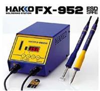 HAKKO FX-952无铅电烙铁|日本白光HAKKO HAKKOFX952