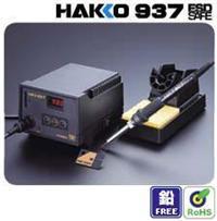 HAKKO937焊台|日本白光HAKKO电烙铁|白光电焊台 HAKKO937