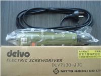DLV7140JJC  DLV7140JJC  日本日东DELVO达威 电动螺丝刀  DLV7140JJC