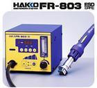 FR-803  FR-803 日本白光HAKKO 热风枪  FR-803