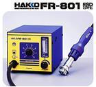 FR-801  FR-801 日本白光HAKKO 拔焊台  FR-801