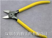 **日本贝印 SHELLSM-22 优质6寸斜口钳 水口钳 电子钳 斜嘴钳