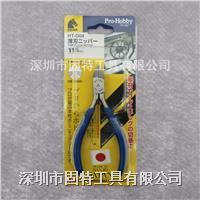 日本马牌KEIBA HT-D04 剪钳斜嘴钳斜口钳 110mm原装马头牌微型钳