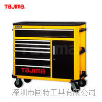 tajima/田岛专业级工具车内锁装置 EBR-700