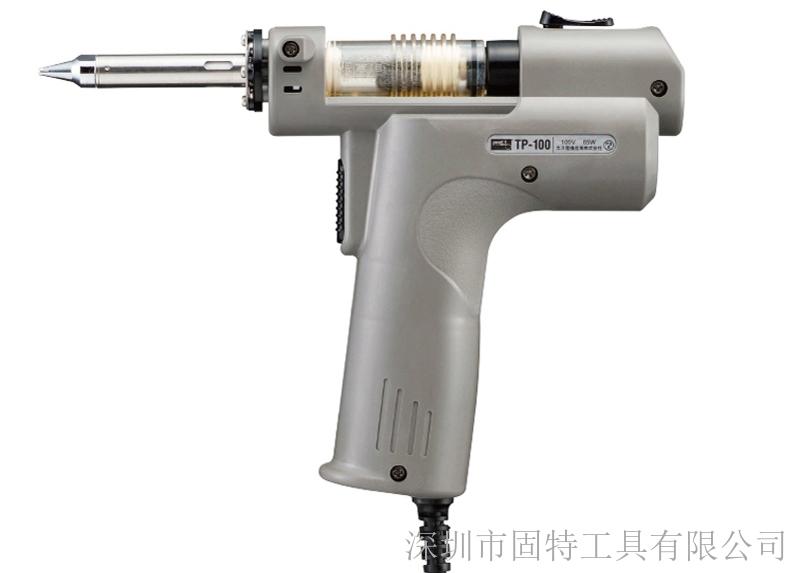 日本十大信誉网赌网站GOOT携带型吸锡泵枪TP-100