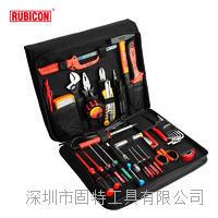 Rubicon日本罗宾汉RTS-34/RTS-55电工工具套装电讯网络维修工具套 RTS-34/RTS-55