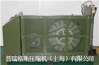 高壓壓縮機,  高壓空氣壓縮機,  高壓空壓機