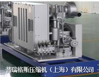 IMD高壓壓縮機