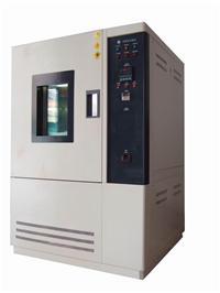 单点式高低温试验箱 XT-T150D