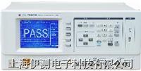 TH2818XA自动变压器测试系统