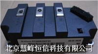 FF200R33KF2C 英飞凌IGBT模块 全新原装 特价现货 专业热卖销售
