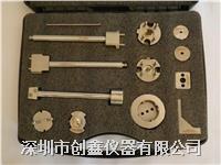 VDE德国标准插头插座量规