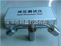 GB4943耐热试验装置