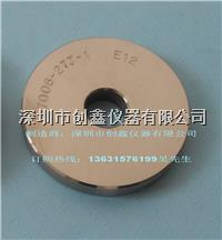E12燈頭量規,燈頭焊錫高度規,燈頭接觸性能規