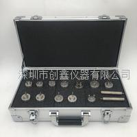 GB1002插头插座标准量规(共九件)