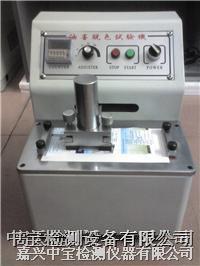 油墨檢測設備