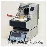 Tanaka 田中開口閃點儀\自動克利夫蘭開口杯閃點實驗儀——ACO-7型 ACO-7