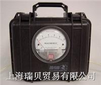美國密霍藍德稀釋器----- HEPA高效過濾器驗證測試 美國密霍藍德稀釋器