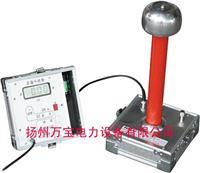 高壓測量器