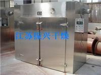 水产品烘干箱