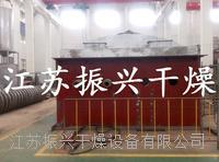 化工污泥烘干机 JYG