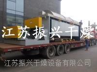 生化污泥烘干机 JYG
