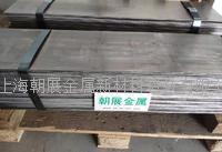 05Cr17Ni4cu4Nb不锈钢板