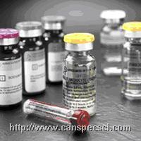 Trypsin 1:250|胰蛋白酶1:250|9002-07-7