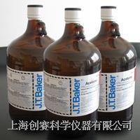 1975-9-2|二氯甲烷|Methylene Chloride|HPLC级 C28-9315-03