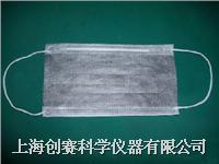 活性碳口罩,活性碳四层防毒口罩 C46-1228