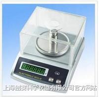 电子天平|电子秤|计重秤|高精度天平秤,2000G-0.01G