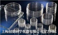 培养皿,规格35*10,153066|nunc耗材 C22-153066
