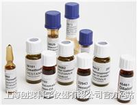 青霉震颤素标准品Penitrem A Standard