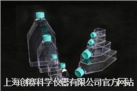 一次性细胞培养瓶,25ML,**,普通型,密封盖