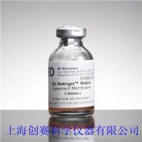BD Matrigel基质胶/基底膜/现货促销 BD-356234
