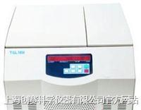 台式高速冷冻离心机 E19-TGL16M
