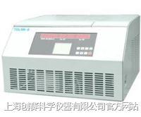 台式低速大容量冷冻离心机 E19-TDL5M-Ⅱ