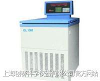 高速大容量冷冻离心机 E19-GL10MA