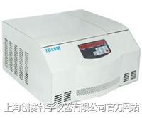 台式低速冷冻离心机 E19-TDL5M