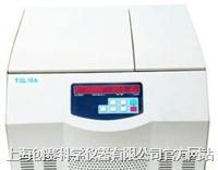 台式高速冷冻离心机 E19-TGL16A