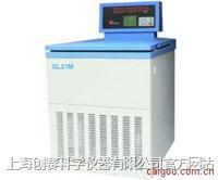 高速冷冻离心机 E19-GL21M
