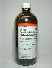 聚乙烯硫酸钾PVSK|日本Wako 164-21655现货|26837-42-3 164-21655