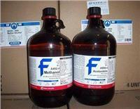 HPLC溶剂|纯水|7732-18-5|Water