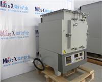 MXQ1600-30型1600度箱式气氛炉|规格|价格|参数 MXQ1600-30