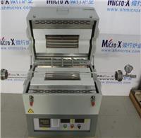 MXG1600-60型1600度管式高温炉|规格|价格|参数 MXG1600-60